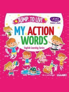 幼儿美语系列-我的动作书