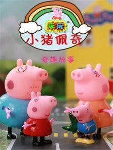 乐玩玩具故事·小猪佩奇