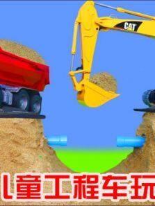 儿童工程车玩具