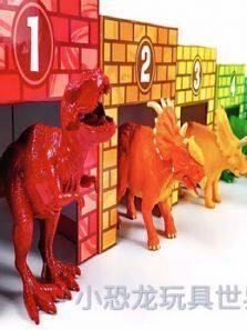 小恐龙玩具世界