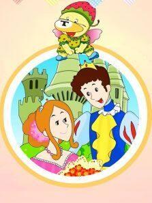 世界著名童话