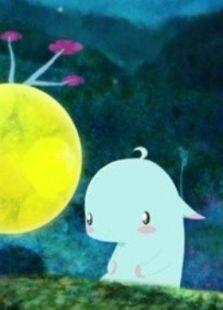 浙江工商大学优秀动画短片集