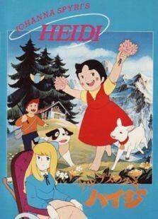 阿尔卑斯山的少女