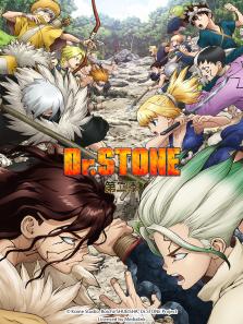 Dr.STONE  石纪元 第2季