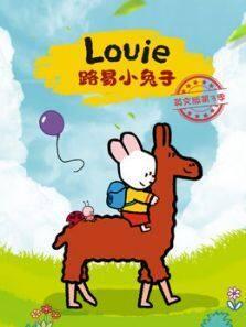 路易小兔子 第3季 英文版