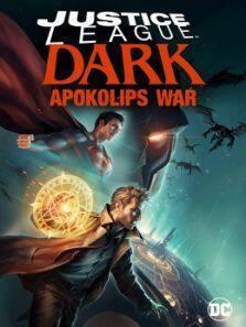 黑暗正义联盟:天启星之战