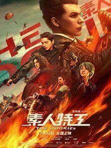 Chinaprovinces203B-234