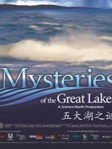 五大湖之谜
