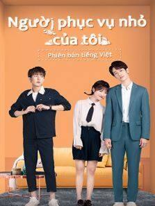 """我亲爱的""""小洁癖"""" 越南语版"""