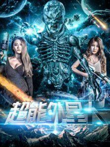 刘老根3电视剧在线播放